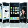 SilverBuildIT - Apputveckling för iPhone och Android
