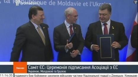 Украина подписала Ассоциацию с Европейским Союзем. | Expertov.COM | Scoop.it