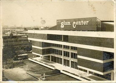 Old Pictures of Siam Center from 1973 | Thai hotels | Scoop.it