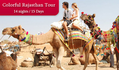Holiday Tour Packages India   India Travel Package   Scoop.it
