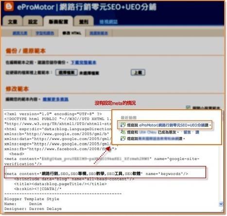 打造方便分享的網頁|Open Graph Protocol篇 | Learning | Scoop.it