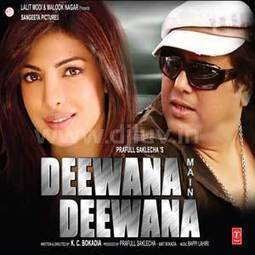 Deewana Main Deewana Movie Review | Bollywood Latest Movie Review | Scoop.it