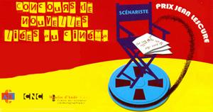 """Concours de nouvelles Jean Lescure 2014 """"Cinéma"""" avant le 30 septembre 2014   Romans régionaux BD Polars Histoire   Scoop.it"""