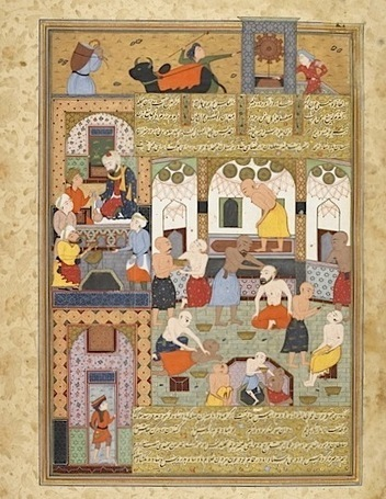 Persian - Asian and African studies blog | Special Collections: digitization, new technologies | Scoop.it