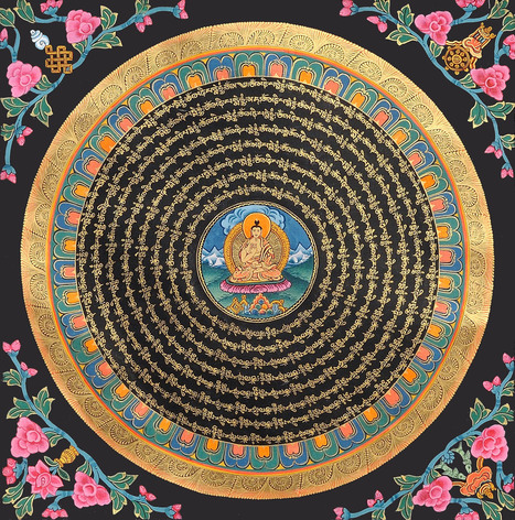 """Ritual Music of Tibetan Buddhism 