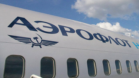 Aeroflot seeks penalty payments from Boeing for late deliveries | Boeing Commercial Airplanes | Scoop.it