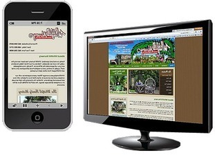 Attractive and Interactive Mobile Website Designing Services | Mobile Application Services | Scoop.it
