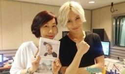 SHINee's Taemin Receives a Love Confession on Live Radio | K-pop News, Korean Entertainment News, Kpop Star | Scoop.it