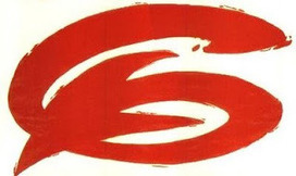 Band Logos - Brand Upon The Brain: Logo #336: The Beatnuts | timms brand design | Scoop.it