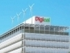 Digicel's new call plans are confusing, says LIME :: News | Commodities, Resource and Freedom | Scoop.it
