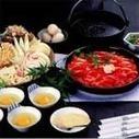 Top 10 de la cuisine japonaise pour les novices (spécialités incontournables)   Cuisine Japonaise   Blog Tout le Japon   CuisineJaponaise   Scoop.it