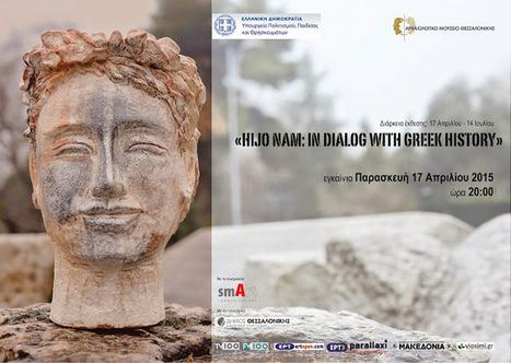 Hijo Nam dialoga con la historia griega | LVDVS CHIRONIS 3.0 | Scoop.it