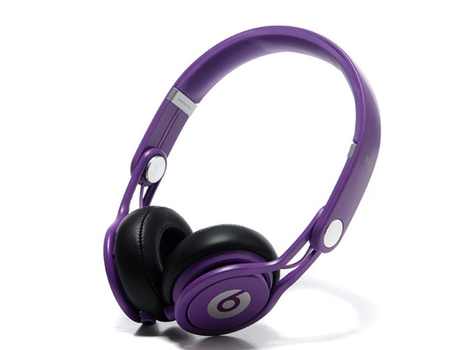 Eye-catching Monster Beats by Dr. Dre Mixr High Performance Professional On Ear DJ Headphones Purple_hellobeatsdreseller.com | Beats By Dre Mixr | Scoop.it