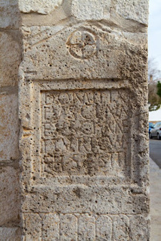 La lápida romana de la Ermita de la Soledad, Torres de la Alameda   LVDVS CHIRONIS 3.0   Scoop.it