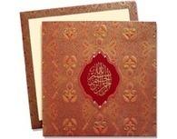 Muslim Wedding Invitations Online | Designer Wedding Cards | Scoop.it