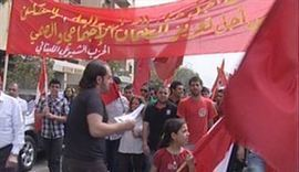 LBCI News | Hundreds of workers take to the streets on their day, GLC warns government | May Day 2012 | Scoop.it