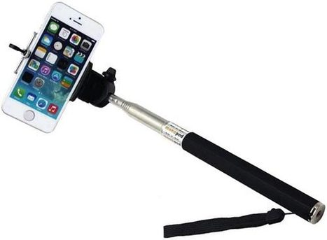 Check where your selfie stick is banned | CanIBringMySelfieStick | Everything from Social Media to F1 to Photography to Anything Interesting | Scoop.it
