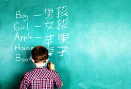 Promoting bilingualism in children | Language & challenging questions | Scoop.it