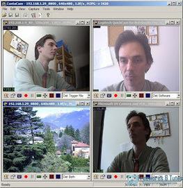 Thème 40 : les 4 meilleurs logiciels gratuits de vidéo-surveillance (avec webcam) | Thèmes | Scoop.it