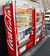 [Eng] Coca-Cola Japan installe des distributeurs automatiques de dons | Nikkei.com | Japon : séisme, tsunami & conséquences | Scoop.it