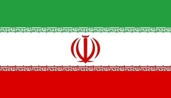 Cultura Iraní | Cultura Asiática | Scoop.it