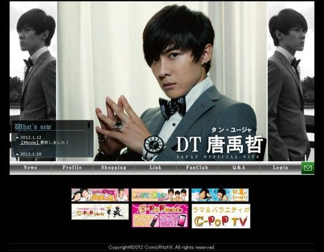 Tendence Watch x 唐禹哲   Facebook   Tendence Watches   Scoop.it