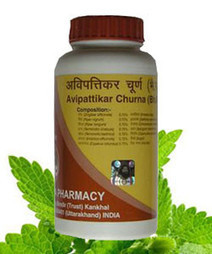 Get Online Divya Avipattikar Choorna Herbal Medicine For Digestive Disease | Swami Ramdev  Medicines | Scoop.it