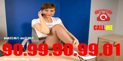 Ζωντανό τηλεφωνικό σεξ με γυναίκες | tilefoniko sex | Scoop.it