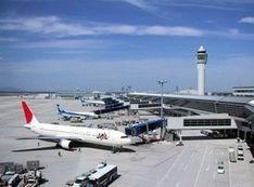 Nuisances aéroportuaires: un fonds pour soutenir les communes riveraines - Journal de l'environnement | Planete DDurable | Scoop.it