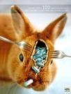 Viande : impact sur l'environnement, la santé et les animaux | environnement | Scoop.it