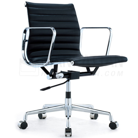 Office Management Chair: Blend of Classiness and Comfort | Manhattan Home Design | Scoop.it