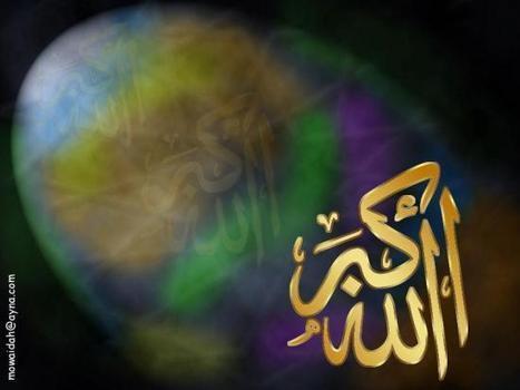 Histoire de la fête du Sacrifice: Aid Al Adha | Le Coran | Scoop.it