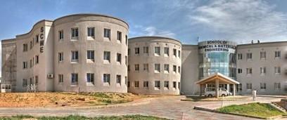 NUST University Islamabad Admissions - Superior Educationz | Superioreducationz.com | Scoop.it