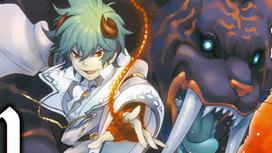 Preview de Antimagia   News manga   Scoop.it