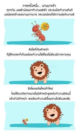 ความจริงในสังคม : อาหารสมอง | niicha.n | Scoop.it