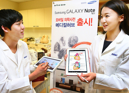 Samsung unveils Galaxy Note 10.1 Medical Hub edition | The daily digest | Scoop.it