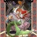 [Posters] Les héroines de Disney en mode Steampunk | Buzzmygeek | Choose Steampunk | Scoop.it
