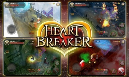 Heart Breaker v1.4 APK Free Download | android | Scoop.it