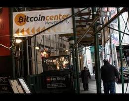 Mt. Gox Says it Has Found 200,000 Bitcoins - I4U News | Tech | Scoop.it