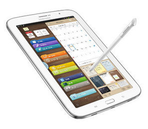 Samsung Galaxy Note 8.0 Product Review   Technology   Scoop.it