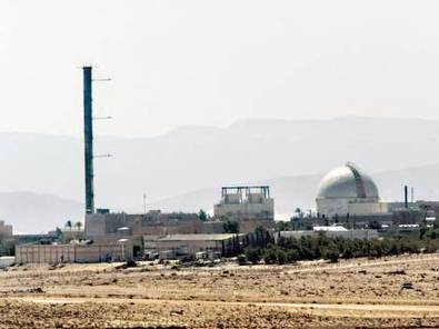 Programme nucléaire. L'Iran oui, et Israël ? | Nucléaire iranien | Scoop.it