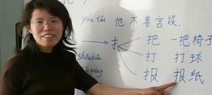 Portalparados - Clases gratuitas de chino mandarín para desempleados de Rivas Vaciamadrid | Camino al empleo | Scoop.it