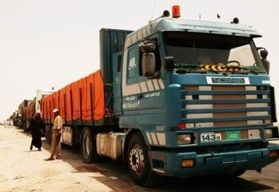 Local Makkah transport body demands stronger vehicle insurance laws | Transportation & Engines | Scoop.it