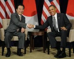 Japan: Main Pillar Of US Plan For Asia-Pacific Domination | Revolutionary news | Scoop.it