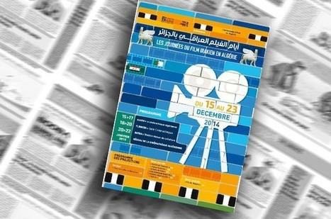 Journées du film irakien en Algérie   Actualités Afrique   Scoop.it