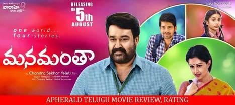 Manamantha Telugu Movie Review, Rating   A Aa Telugu Movie Review, Rating   Scoop.it