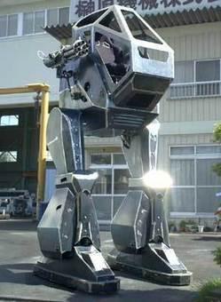 Android World - anthropomorphic robots & animatronics | androidworld | Scoop.it
