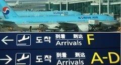 plastic surgery in South Korea | Evan3l3 | Scoop.it