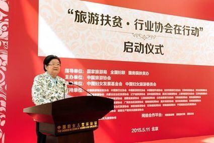 China Tourism Association Takes Action for Poverty Alleviation - All China Women's Federation | Ethical - Innovations -Tourism | Scoop.it