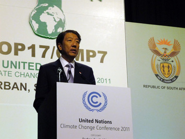National Climate Change Secretariat (NCCS) - Singapore's International Actions   June EL Assignment_Zachry Ng   Scoop.it